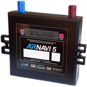 arnavi5